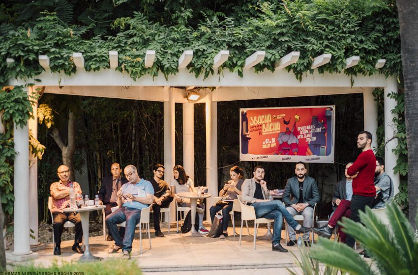 Casablanca : L'association EAC-L'Boulvart lance la 6e édition du festival Sbagha Bagha