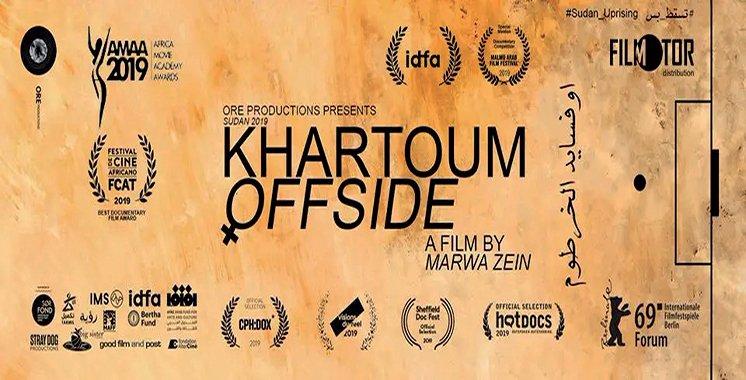 Jeudis cinéma droits humains : Projection du film « Khartoum Offside»