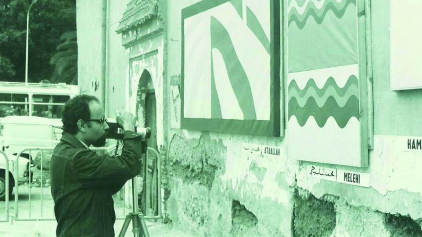 Photo de Royaume-Uni: Une exposition dédiée à Mohamed Melehi