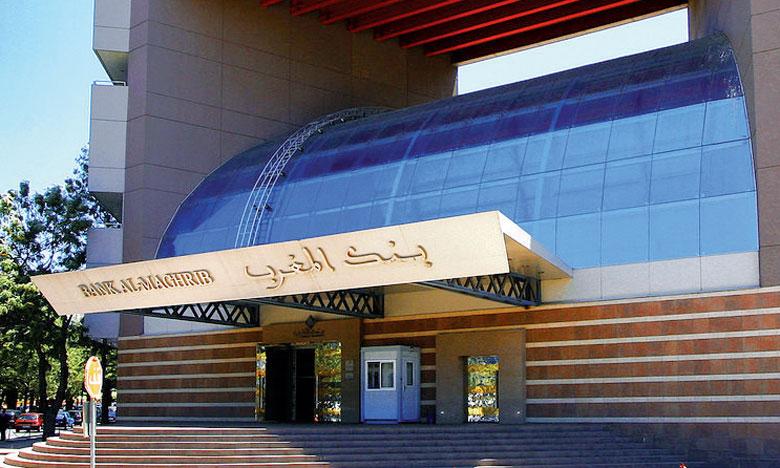 Covid-19: Les nouvelles mesures de Bank Al Maghrib