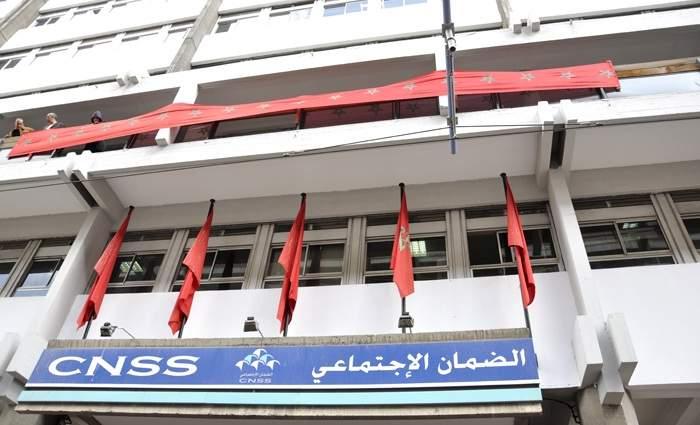 Fonds de gestion de la pandémie : la CNSS fait don de 500 MDH