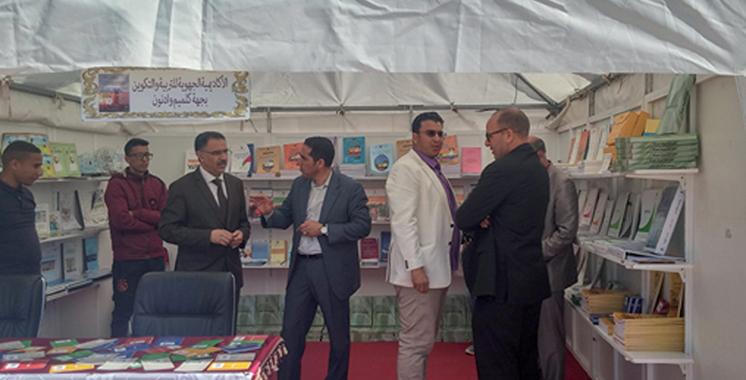 Guelmim-Oued Noun à l'heure du 10ème Salon régional du livre