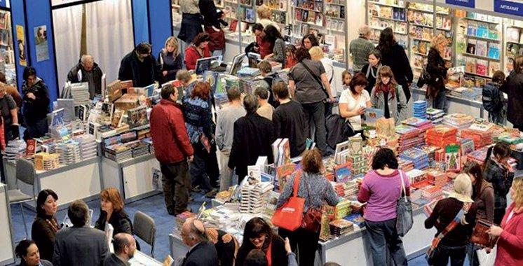 Le premier Salon du livre des écrivains marocains en France le 14 mars à Paris