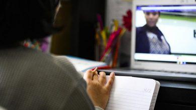Photo of Enfants en ligne : L'Unicef tire la sonnette d'alarme