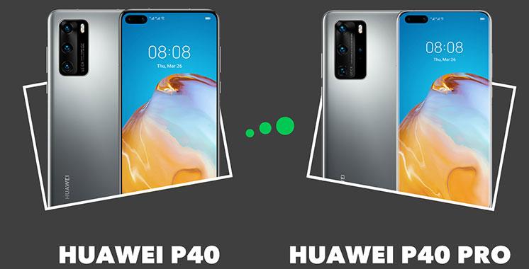 La série Huawei P40 dévoile ses trois variantes