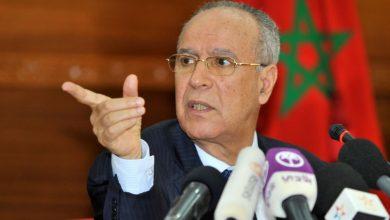 Photo of Maroc : samedi marque le début de ramadan