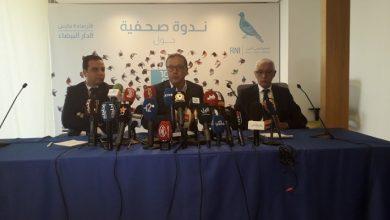 Photo of RNI : Bilan d'étape de la campagne de séduction «100 jours pour 100 villes»