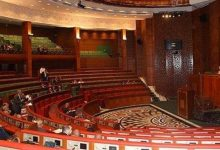 Photo of Chambre des conseillers: vote électronique à partir de la semaine prochaine