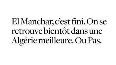 Photo of Clap de fin pour le journal satirique algérien El Manchar