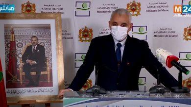 Photo of Coronavirus : voici le plan de déconfinement préconisé par Mohamed El Youbi
