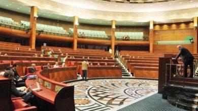 Photo of Dépenses: la Chambre des conseillers va faire des économies