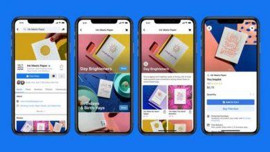 Photo of « Facebook Shops », la nouvelle interface commerciale qui vous simplifie la vie