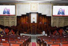 Photo of La Chambres des représentants approuve trois projets de loi relatifs à l'état d'urgence sanitaire