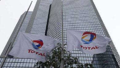 Photo of Le groupe Total s'enfonce dans la crise