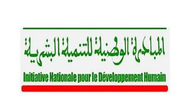 Photo of Lutte anti-Covid-19 : Plus de 5,55 MDH mobilisés par l'INDH à Agadir