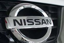 Photo of Nissan affiche sa première perte d'exploitation en 11 ans !
