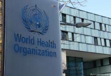 Photo de Officiel: Les pays membres approuvent une évaluation indépendante de la réponse de l'OMS à la pandémie
