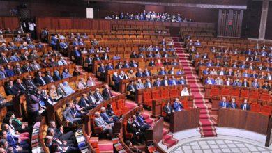 Photo of Premier vote par voie électronique à la Chambre des conseillers