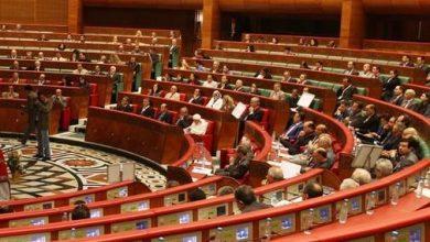 Photo of Une application pour permettre le vote électronique à la chambre des conseillers