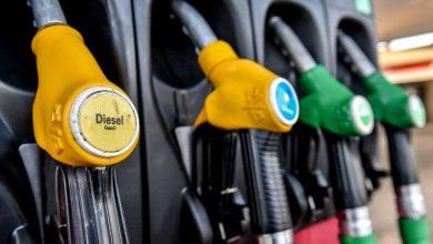 Photo of Au cours des quatre premiers mois de l'année 2020, la facture énergétique s'est établie à 20,45 milliards de dirhams (MMDH), en chute de21,8% par rapport à la même période en 2019. Selon l'Office des changes, ce recul est essentiellement dû à la diminution des approvisionnements en gas-oil et fuel-oil de près de 3,8 MMDH.