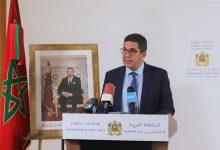 Photo of Conseil de gouvernement : Présentation de la politique nationale de santé et sécurité au travail