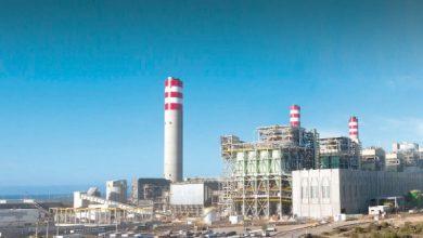 Photo of Emission de gaz à effet de serre : L'ONEE évaluera les rejets de 5 centrales thermiques