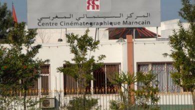 Photo of Le CCM met en ligne 15 autres longs-métrages marocains