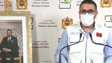 Photo of Les principaux points de la déclaration quotidienne du ministère de la Santé