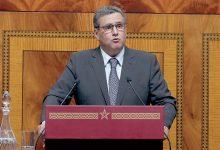 Photo of Parlement: pour Aziz Akhannouch, le Maroc a réalisé une performance de 17,5 milliards de dirhams d'exportations