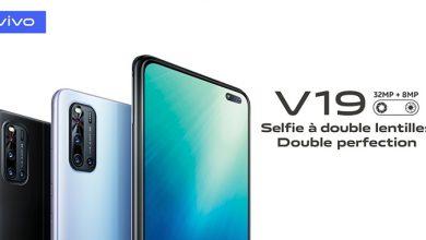 Photo of Vivo V19 disponible depuis le 24 mai sur le marché marocain