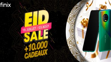 Photo of A l'occasion de la fête du Sacrifice, Infinix lance la promotion «Eid Big Sales»