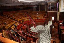 Photo de Article 247 bis: Défaite du politique après une volte-face inexplicable