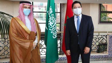 Photo of Bourita reçoit le chef de la diplomatie saoudien