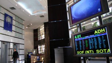 Photo of Bourse : télécoms, grande distribution, matériel informatique… ces secteurs qui ne connaissent pas la crise