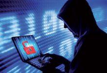 Photo of Bulletin trimestriel de Kaspersky sur le Maroc : Plus de 13,4 millions cyberattaques entre avril et juin 2020