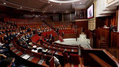 Photo of Chambre des conseillers: Séance plénière le 21 juillet consacrée à la politique générale du gouvernement