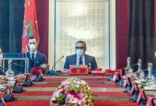 Photo of Covid-19 : Le Fonds spécial fonctionnera jusqu'à fin 2020