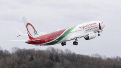 Photo of Des Marocains bloqués au Canada à cause du covid-19, sont rentrés samedi, via unvol de Royal Air Maroc (RAM) reliant Montréal et Agadir.