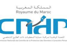 Photo de Données personnelles : Trois programmes Data-Tika lancés par la CNDP