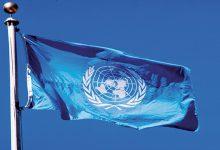 Photo of Énergies renouvelables : Le Maroc cité en exemple par l'ONU