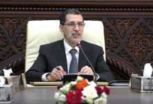 Photo of Espionnage téléphonique: le chef du gouvernement somme Amnesty International de fournir des preuves (Document)