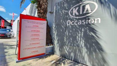Photo of Kia Maroc commercialise des véhicules d'occasion