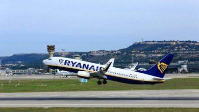 Photo of La réouverture des frontières européennes au-delà de l'espace Schengen rend désormais accessible l'aéroport de Marseille à plusieurs compagnies aériennes d'Afrique du Nord dont celles du Maroc.