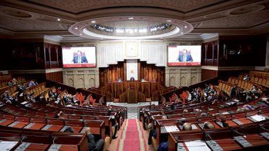 Photo of Le PLFR adopté en deuxième lecture à la chambre des représentants