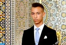 Photo of Moulay El Hassan obtient le Bac avec mention très bien