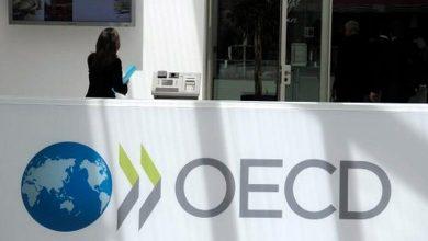 Photo of OCDE : L'inflation ralentit à 0,7% en mai