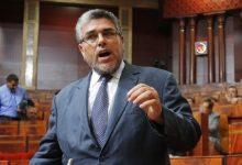 Photo of Ramid: «Nous ne fermerons pas le bureau d'Amnesty Maroc»