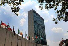 """Photo of Selon l'ONU, le Covid-19 va projeter 14 millions de personnes du monde arabe """"dans la pauvreté"""""""