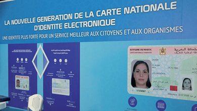 Photo of Carte d'identité Nationale : le projet de décret présenté au conseil de gouvernement