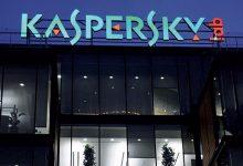 Photo of Cyber-sécurité : Une transaction en ligne sur 50 était frauduleuse dans le secteur financier